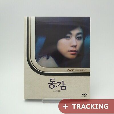 Ditto - Blu-ray Slip Case Edition (2016) / Ji-tae Yu, HaNeul Kim, Ji-won Ha