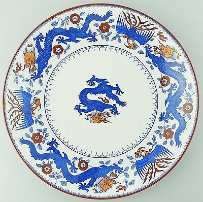 Antique English Pottery : Minton Dragon curved Plate C.19thC