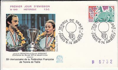 French Federation Tennis de Table 1977 numbered FDC