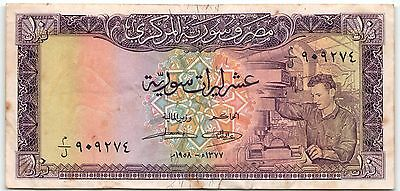 SYRIA 10 POUNDS 1958 USED P-88 BANKNOTE - b298!!