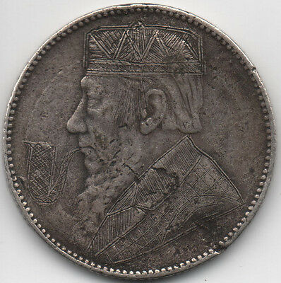1897 South Africa Shilling Coin Hobo Trench Art Boer War POW Collectable