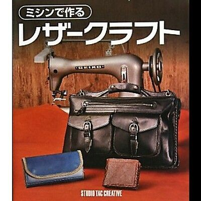 Studio tuck creative Leather Craft To Make With Sewing Machine / Handmade Book