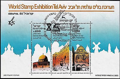 Israel 1985 Israphil '85 Mini Sheets Set of 3 Cancelled at Exhibition 3 Scans