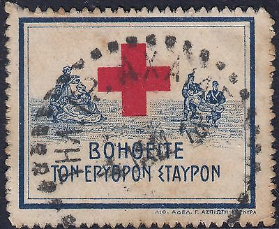 Greece 1915 5l Red Cross Charity Tax Used