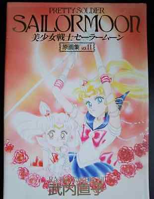 FREE SHIP USED SAILOR MOON Art Book vol.2 Naoko Takeuchi Japan