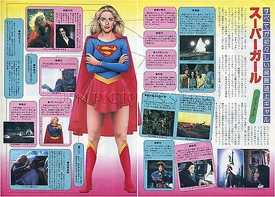 HELEN SLATER Supergirl 1984 JPN PICTURE CLIPPINGS 2-Sheets #OE/R