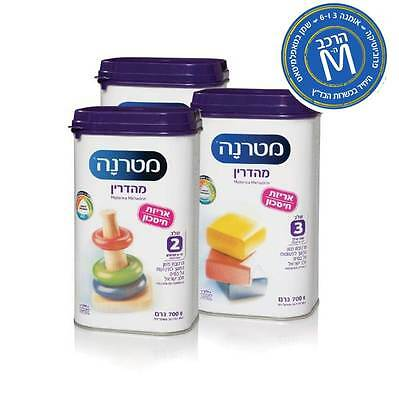 Kosher mehdrin Materna Baby Food Kosher meadrin free shipping From Israel