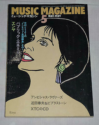 MUSIC MAGAZINE Japan book 5/1989 ! Enya Public Enemy Ambitious Lovers