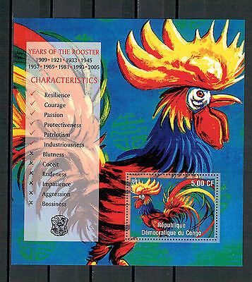 Kongo - Year Of The Rooster Kleinbogen Mini Sheet, 2001** MNH