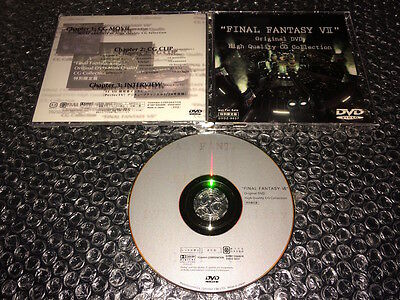 FINAL FANTASY VII FF7 Original DVD High Quality CG Collection Not For Sale 1997