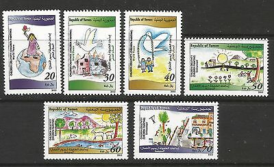 Yemen Republic 2003  CHILDREN PAINTING COMPETITION** -  Complete. SG#288/29. MNH