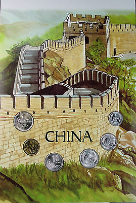 CHINA 6-Coin set 1982/96 from 1 Hao to  1 Yuan GREAT WALL