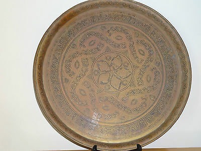 Antique Islamic/Persian hand crafted brass copper charger tray