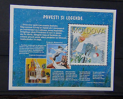 Moldova 1997 Europa Tales & Legends Miniature Sheet MNH