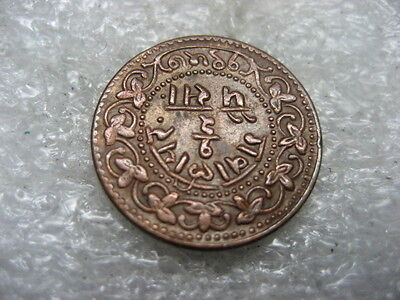 Coin British India 1889 1/2 pice Gwalor