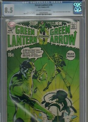 Green Lantern #76 CGC VF+ 8.5! NEAL ADAMS GREEN ARROW Begins! KEY BRONZE BOOK!