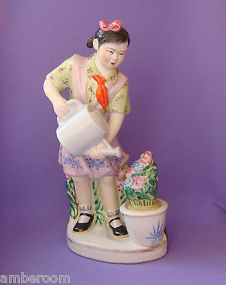 Antique Chinese Porcelain Figurine Jingdezhen  Pioneer Girl with watering can