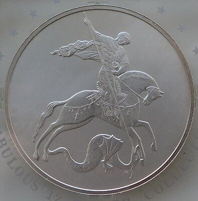 Russia 3 Roubles, 2009, St. George the victorious
