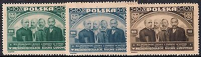 Poland 1946 50th Anniversary of Peasant Movement and Relief Fund Set MUH