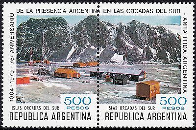 Argentina 1980 500p 75th Anniversary of Presence in the South Orkneys Pair MUH