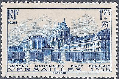 France 1938 1f75+75c Palace of Versailles MUH