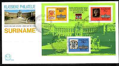 Suriname 1981 Fdc – W.i.p.a. Exhibition Mini Sheet #a0785
