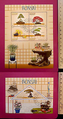 Nature Plants BONSAI stamps 2014 Congo perf. Sheetlet CTO Excellent NH fromUK