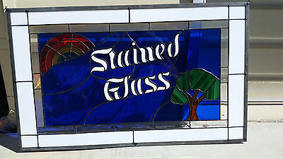 Stained Glass Panel with Stained Glass Logo 18X30
