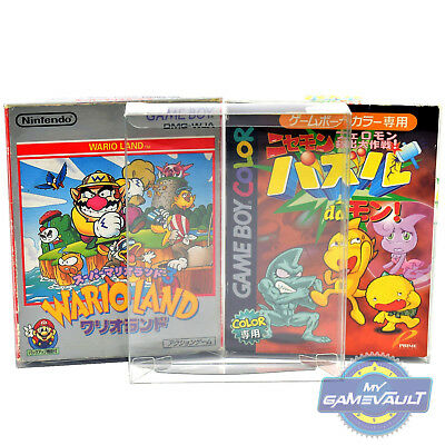 3 Japan GameBoy Game Box Protectors Large STRONG 0.4mm PET Plastic Display Case