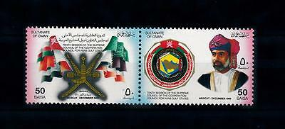 [48558] Oman 1989 Supreme council conference Flags MNH