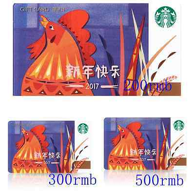 Rare 2017 Starbucks Chinese New Year RoosterGift Card Set (RMB200+300+500)