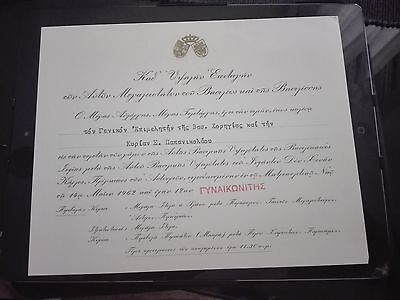 Kingdom of Greece ,1962 ROYAL Invitation for the Wedding of QUeen-King of Spain