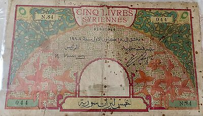 Bank of Syria and Lebanon 5 livres 1948 tape and tears see condition.