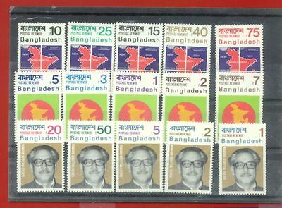 Bangladesh First Definitive UNISSUED Set of 15 + Issued set of 8 MH Lot#469  gtc
