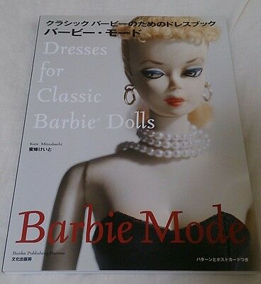 Dresses for Classic Barbie Dolls  Very Rare Pattern Book Vintage
