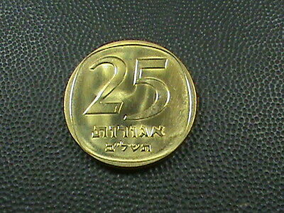 ISRAEL    25 agorot    1972  UNCIRCULATED  , $ 2.99 maximum shipping in USA  !