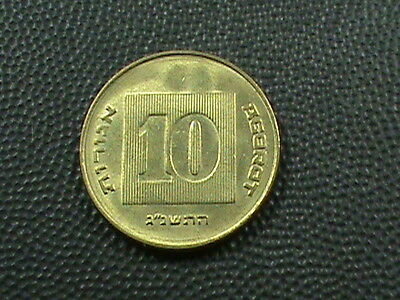 ISRAEL  10 agorot  1993  UNCIRCULATED  , $ 2.99 maximum shipping in USA  !