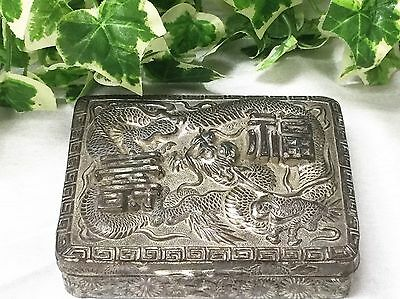 Vintage Chinese Silver Plate on Copper Trinket Box Embossed Dragon Design