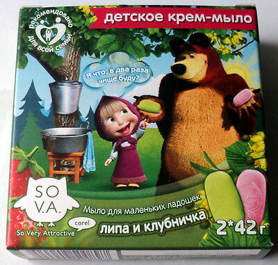 MASHA and the BEAR soap cream children's kids with linden &strawberries extracts
