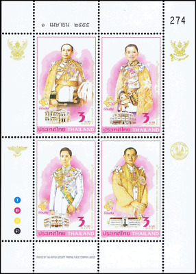 99 Years Government Savings Bank (275II)-TYPE (I)-RIGHT IMPERFORATED- (MNH)