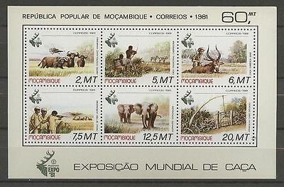 Tiere, Animals, Elefant - Mocambique - Bl.11 ** MNH 1981