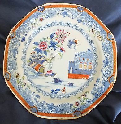 18thC Chinese Imari Export Plate (Woman on boat)