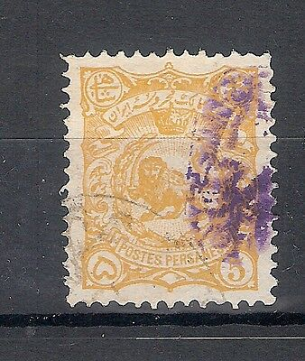 PERSIA STAMP   SELECTED FLAWLESS  RARE  SIGNED BY Mr. SADRI