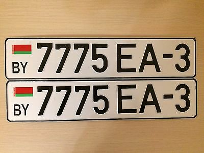 NEW Replica License plates of Belorussia - 1 SET