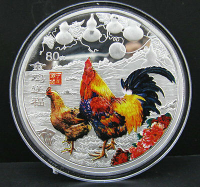 60mm New 2017 Chinese Zodiac Silver Colour Coin--Year of the Rooster