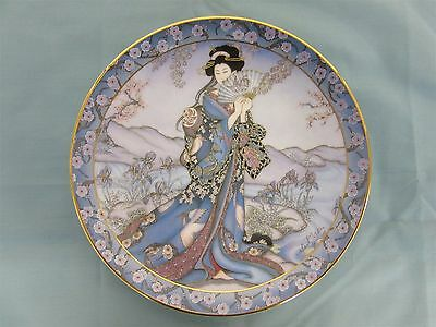 "Royal Doulton limited edition collector's plate - ""Princess of the Iris"""