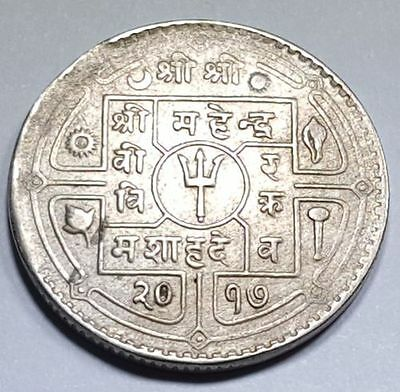 NEPAL 1960 25 Paise 1/4 Rupee Antique Currency Paisa Coin Nepalese Tibet Tibetan