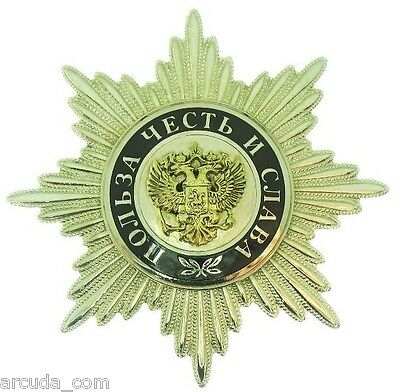 """Star """"For Merit to the Fatherland"""" 1 class.The Russian Federation excellent copy"""
