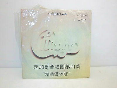 CHICAGO Live At Carnegie Hall Foreign Vinyl Record Japan Japanese Writing Music