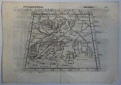 Ptolemy's Geografia map by Ruscelli 1599 TAVOLA ASIAE X – India 24cm x 34cm